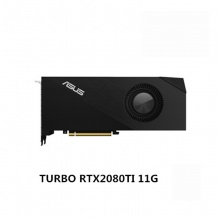 Asus华硕 GeForce TURBO RTX2080TI 11G 吃鸡逆水图灵Turing显卡